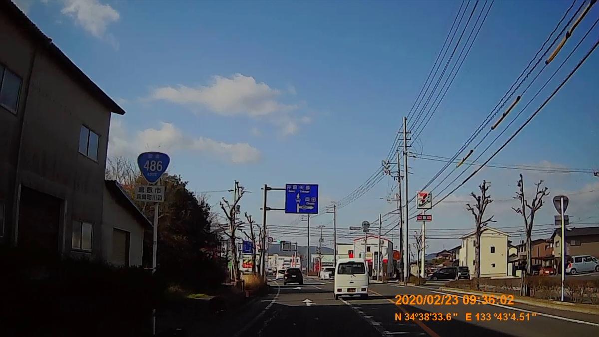 f:id:japan_route:20200419102937j:plain