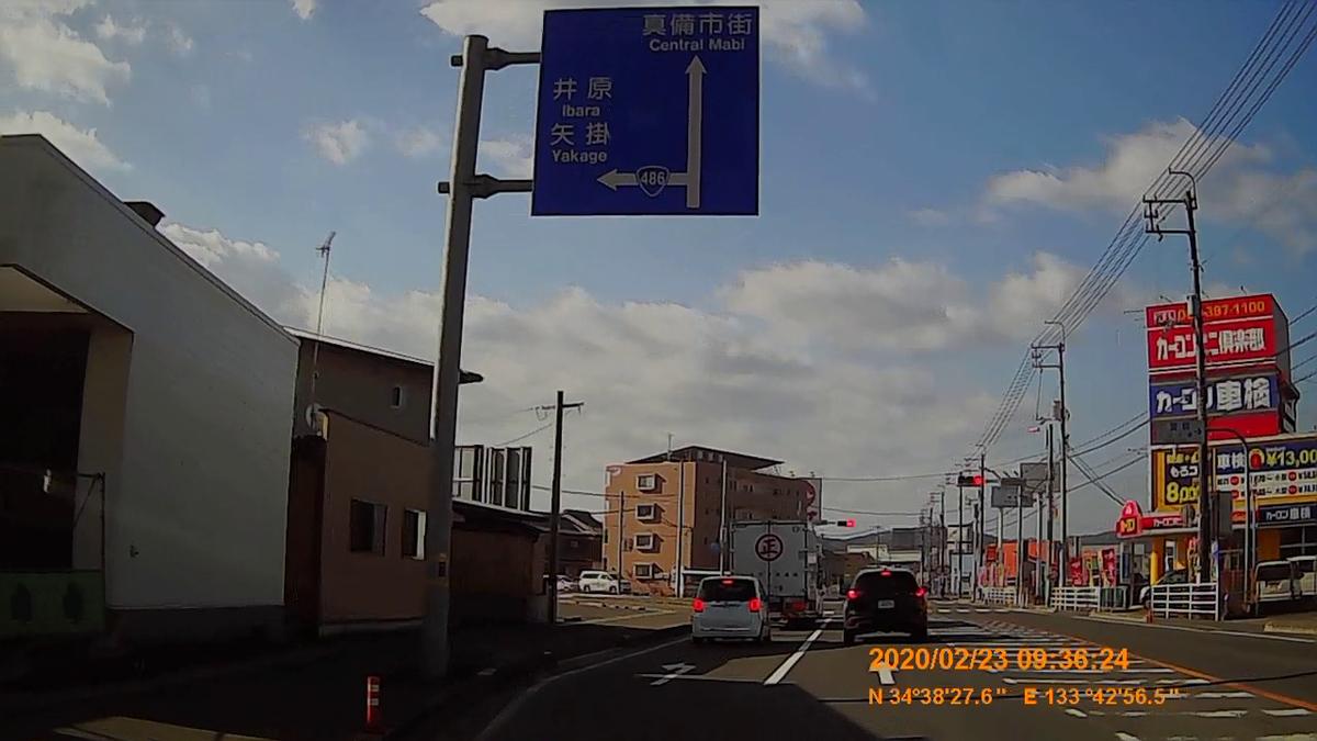 f:id:japan_route:20200419102945j:plain
