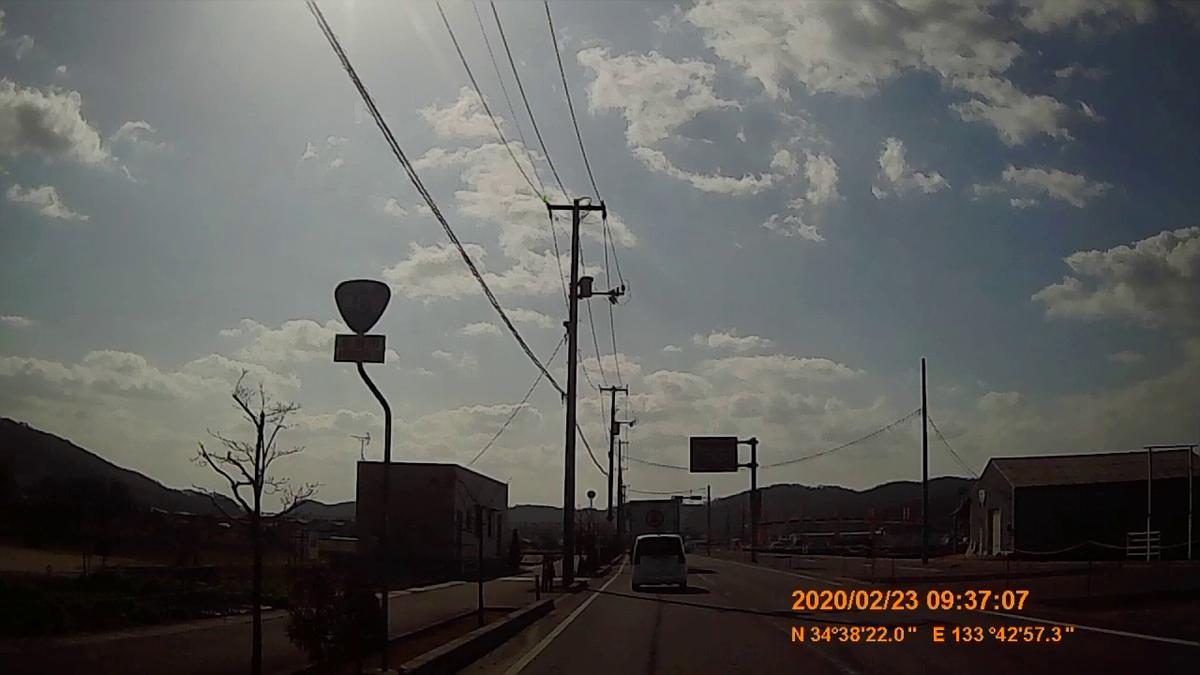 f:id:japan_route:20200419102959j:plain