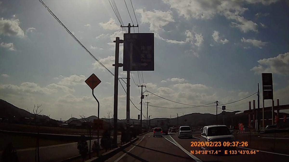 f:id:japan_route:20200419103006j:plain