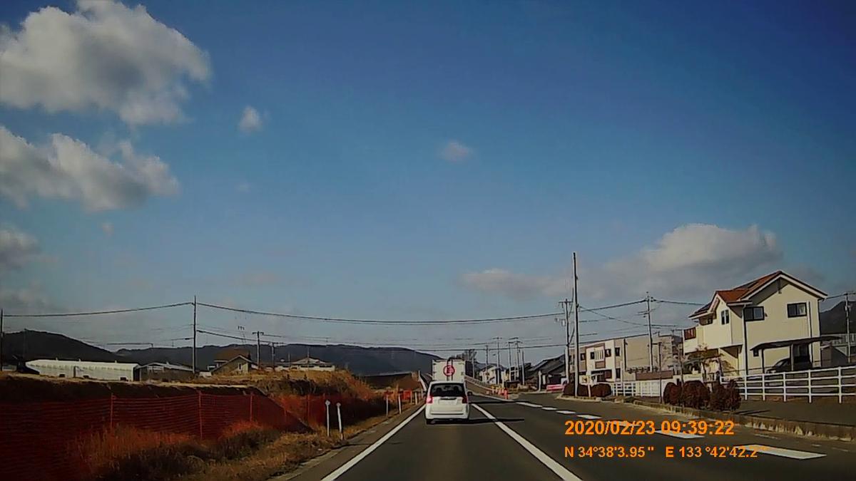 f:id:japan_route:20200419103022j:plain
