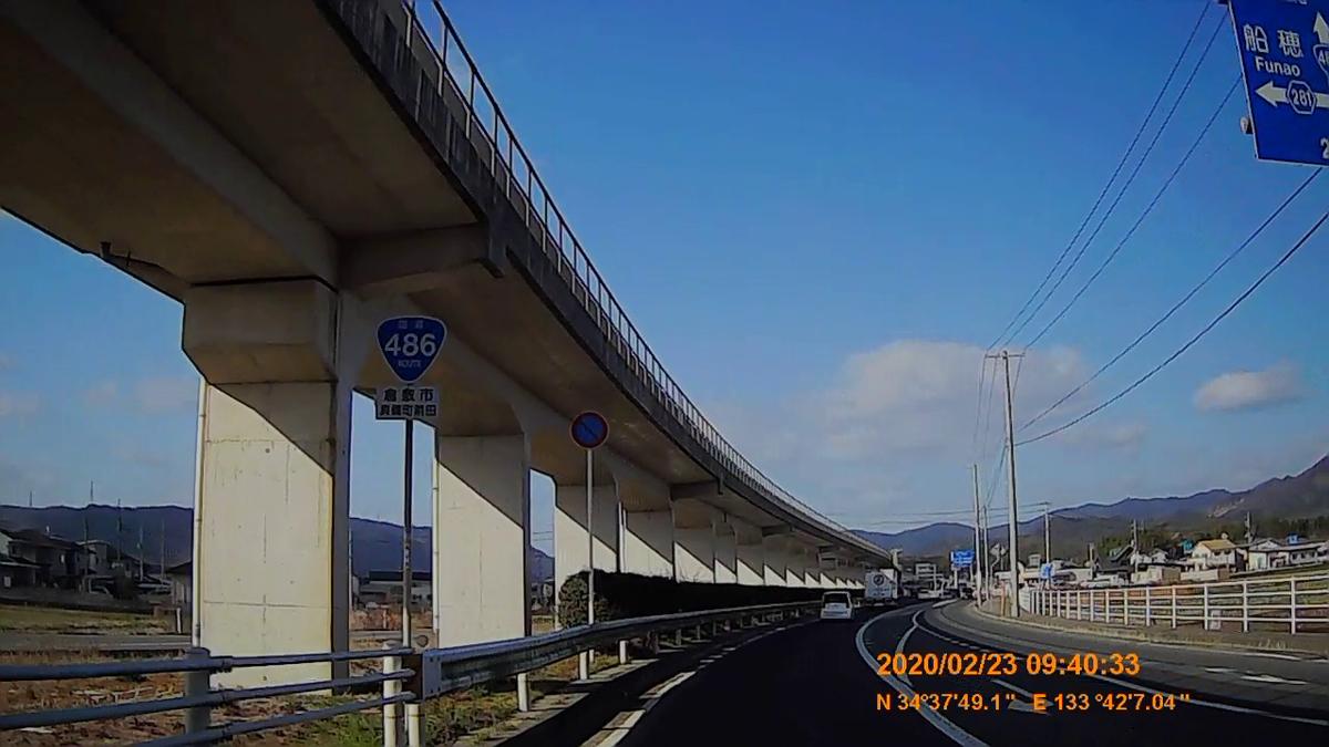 f:id:japan_route:20200419103126j:plain
