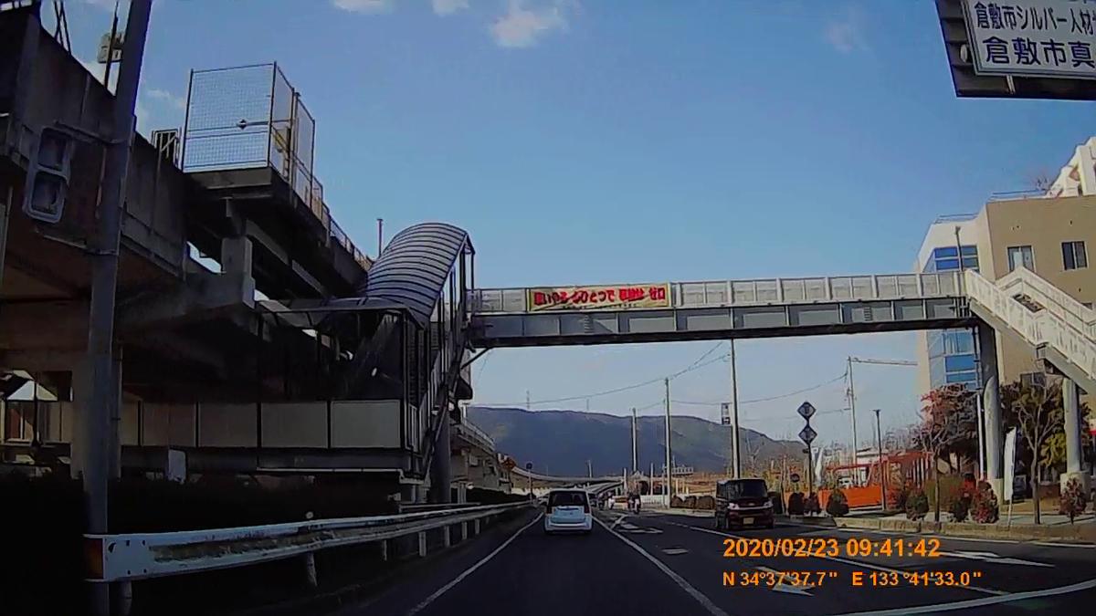 f:id:japan_route:20200419103142j:plain