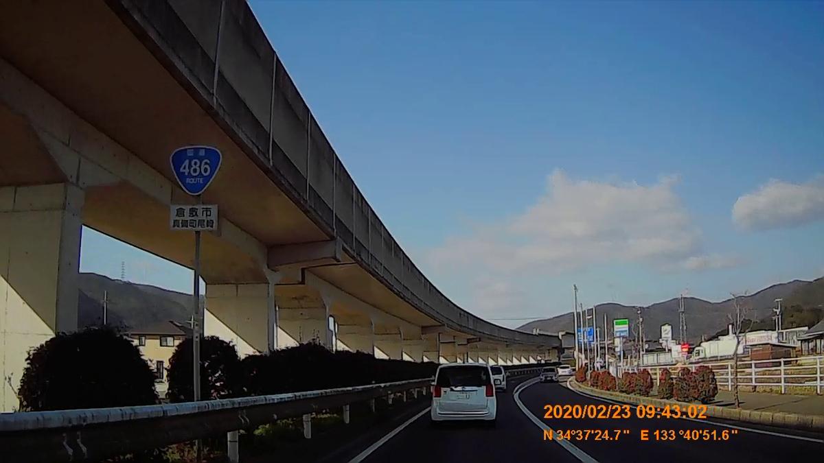 f:id:japan_route:20200419103149j:plain