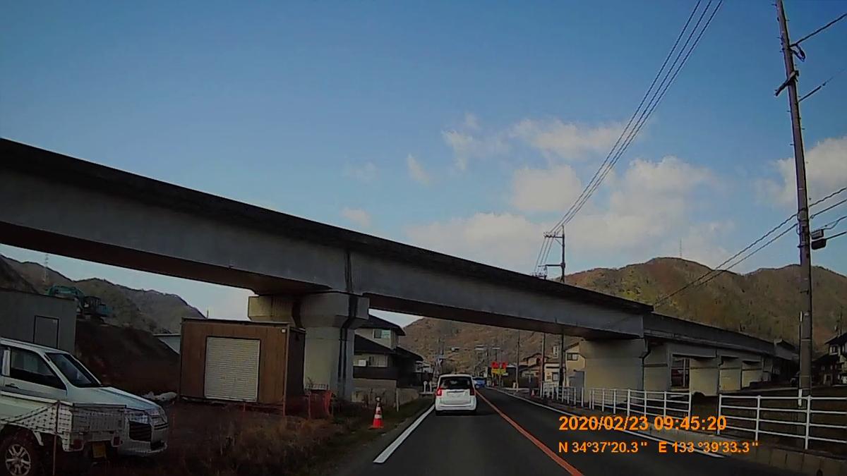 f:id:japan_route:20200419103222j:plain