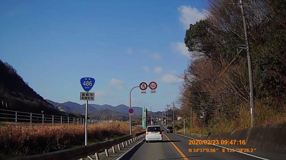 f:id:japan_route:20200419103239j:plain