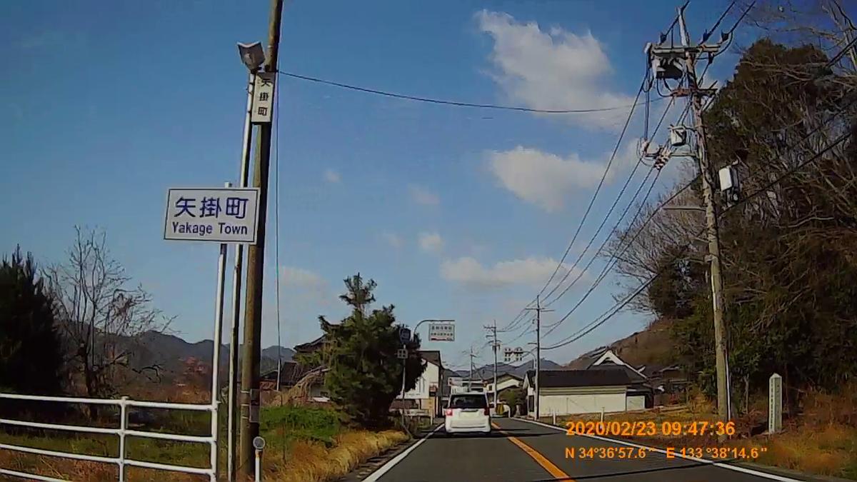f:id:japan_route:20200419103247j:plain