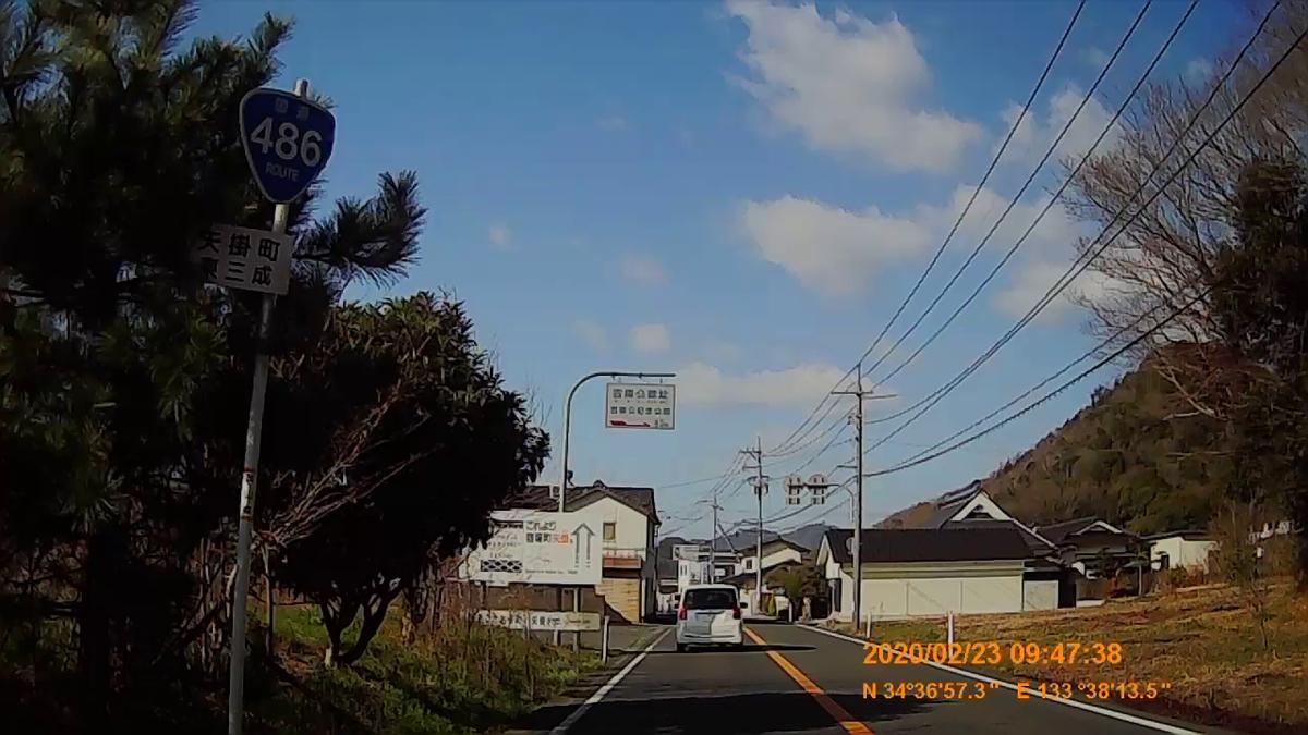 f:id:japan_route:20200419103255j:plain