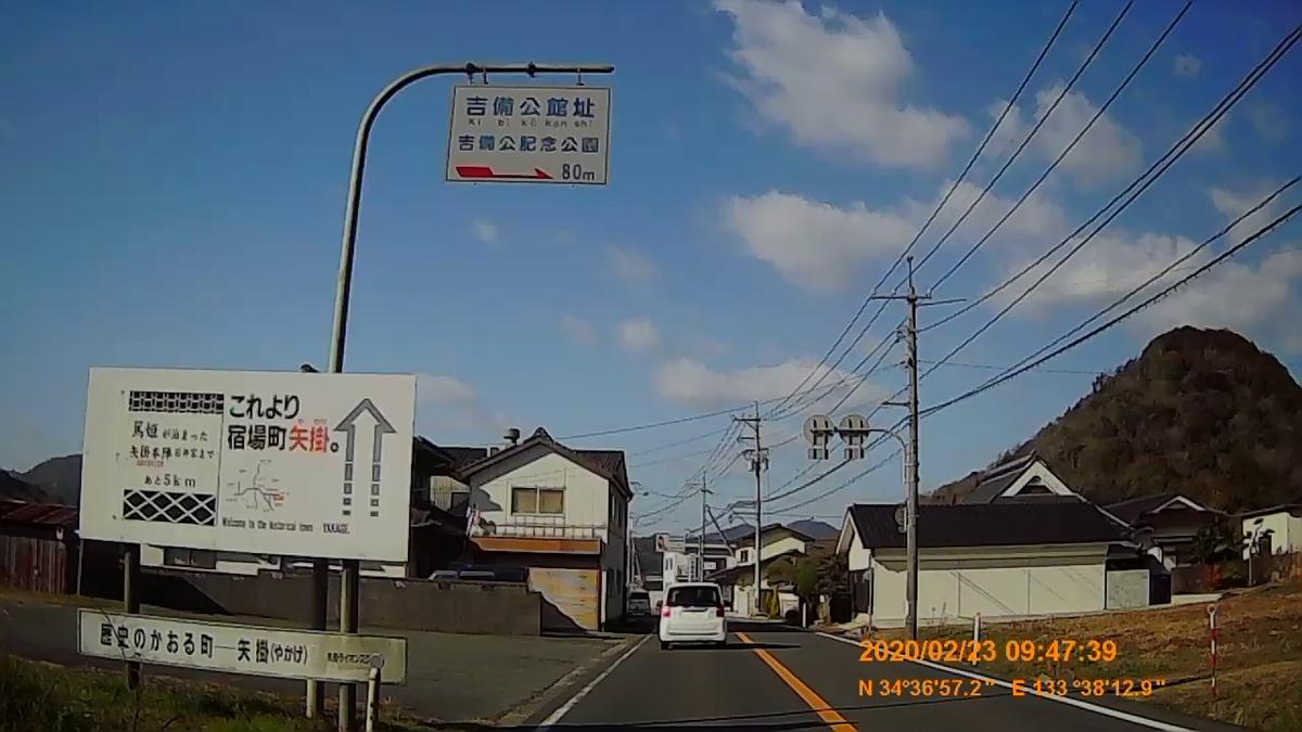 f:id:japan_route:20200419103303j:plain