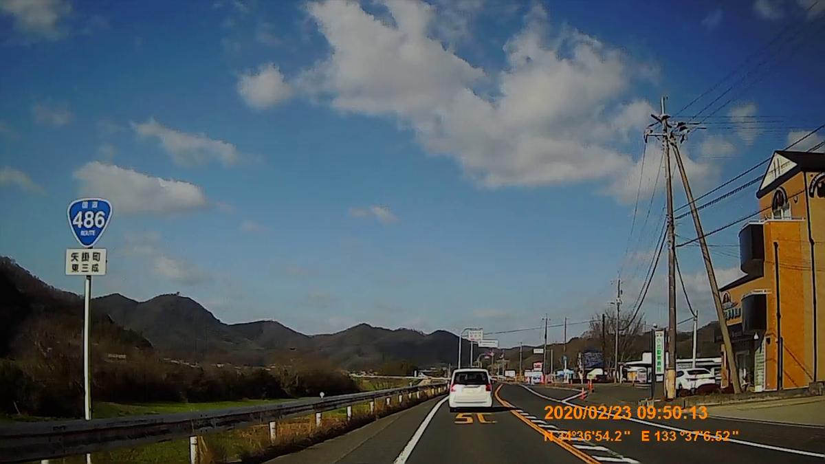 f:id:japan_route:20200419103328j:plain