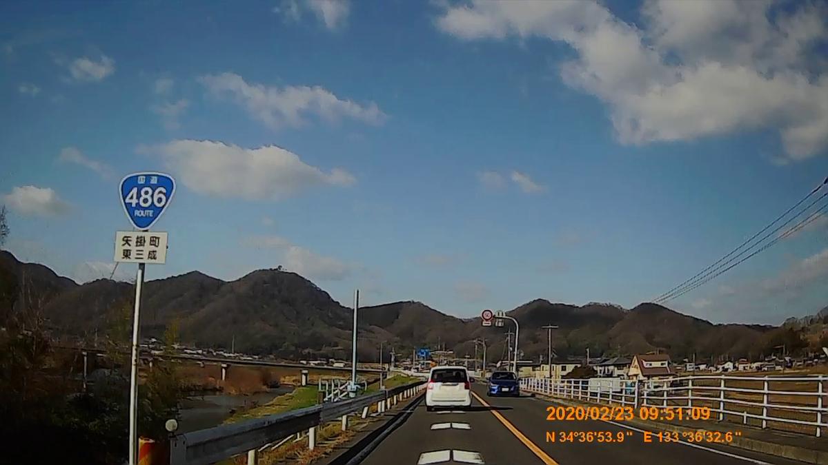 f:id:japan_route:20200419103336j:plain