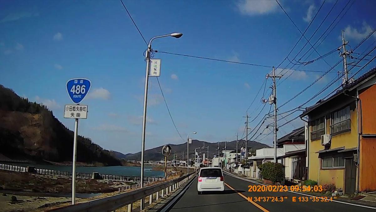 f:id:japan_route:20200419103342j:plain