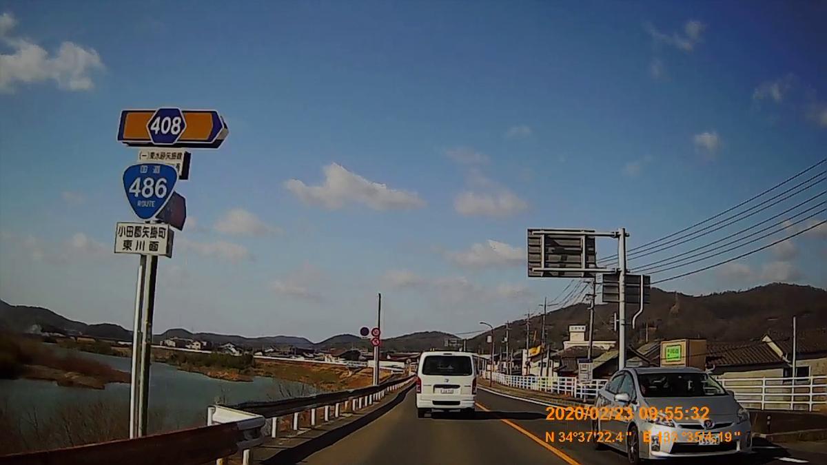 f:id:japan_route:20200419103356j:plain