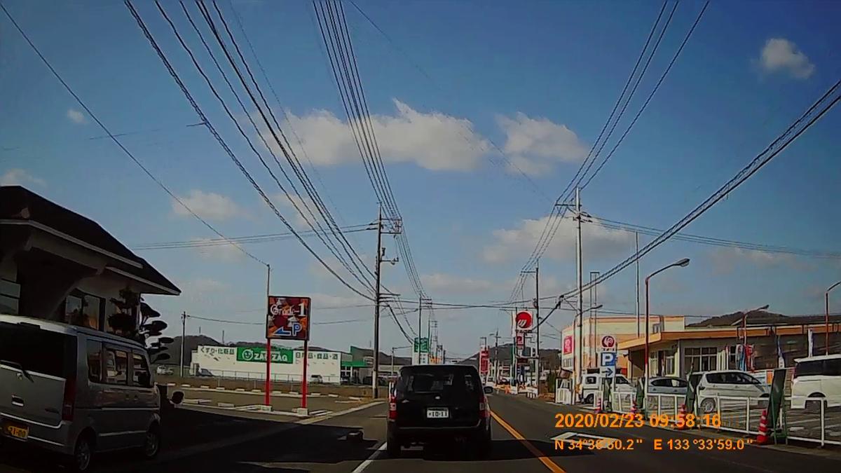 f:id:japan_route:20200419103411j:plain