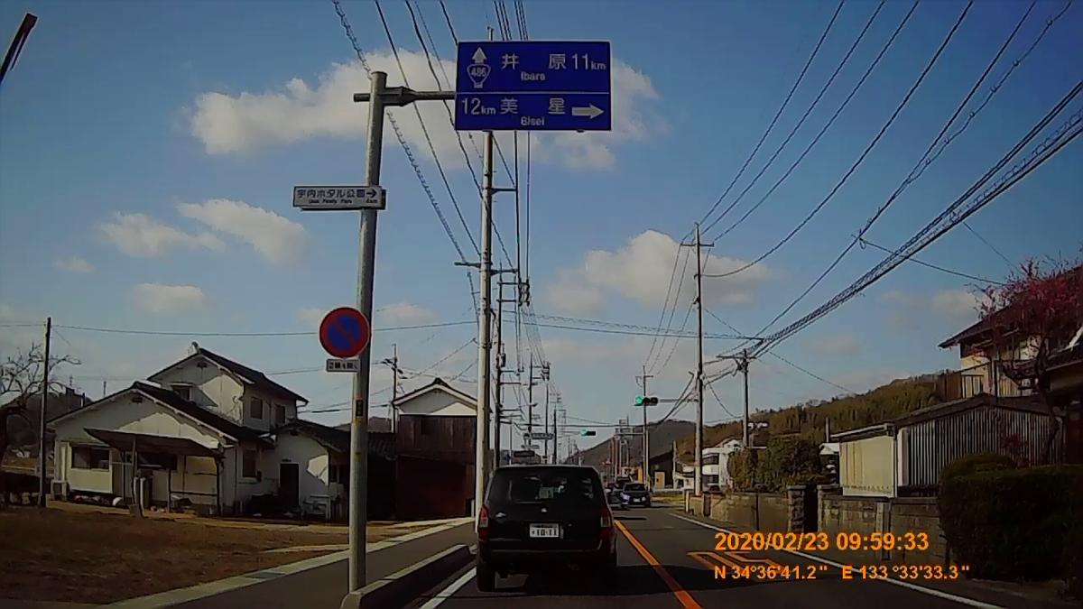 f:id:japan_route:20200419103419j:plain