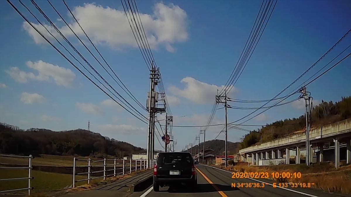 f:id:japan_route:20200419103427j:plain