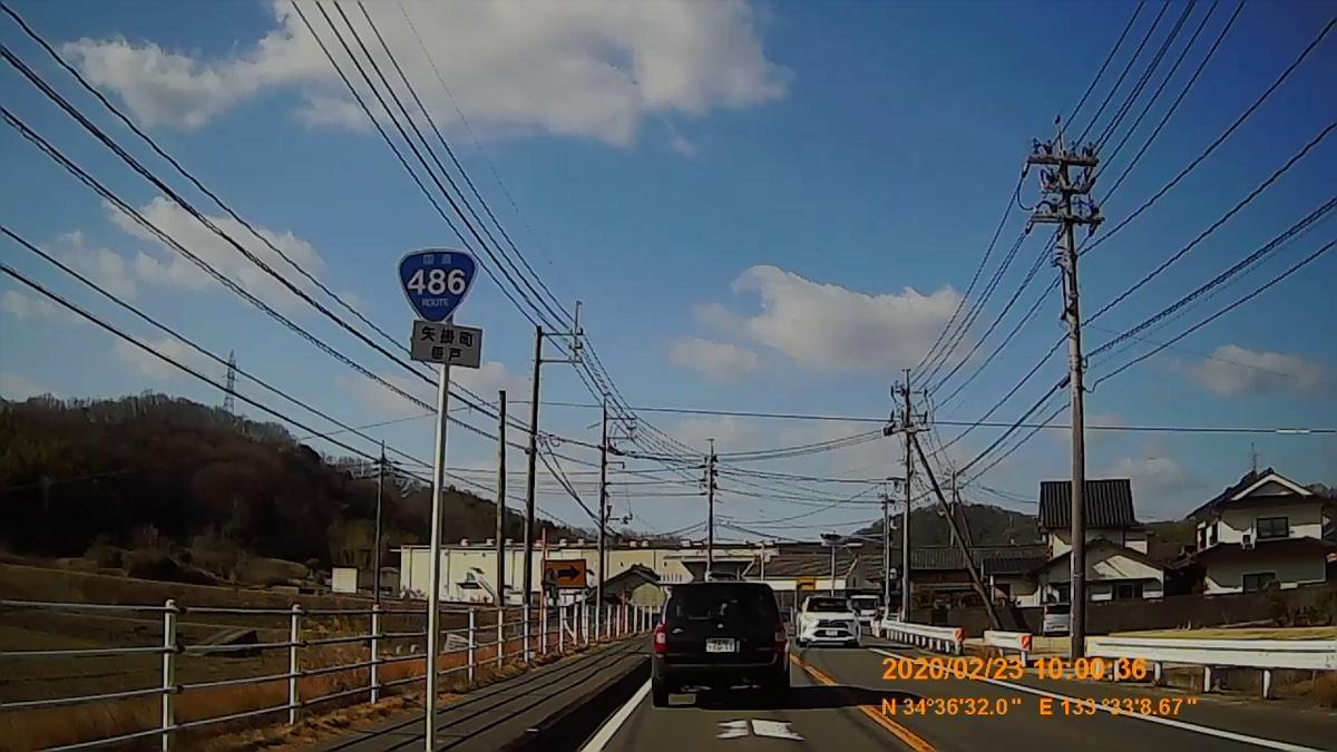 f:id:japan_route:20200419103437j:plain