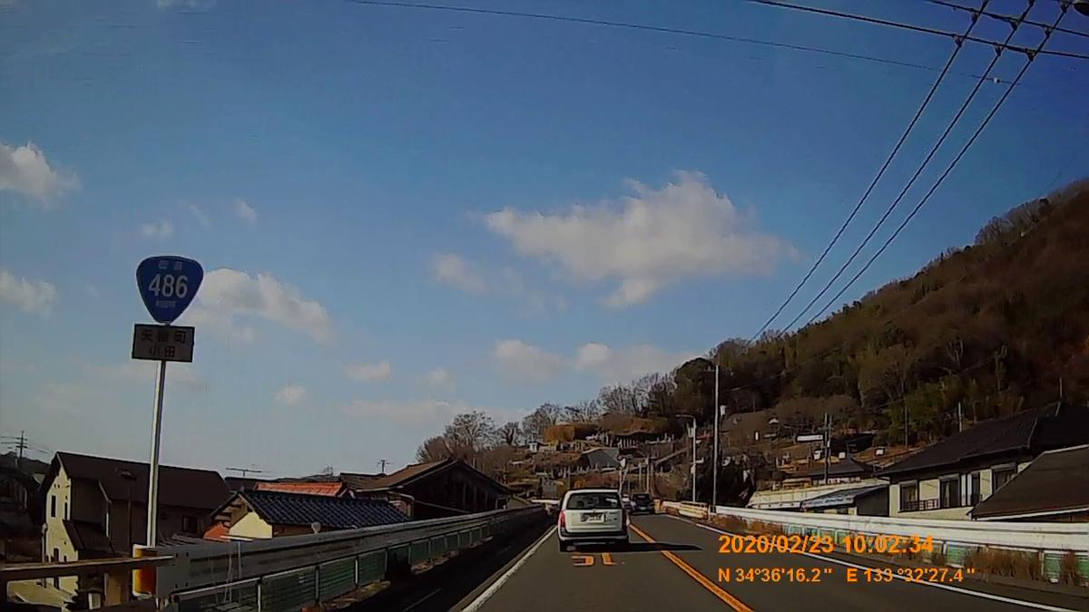 f:id:japan_route:20200419103444j:plain