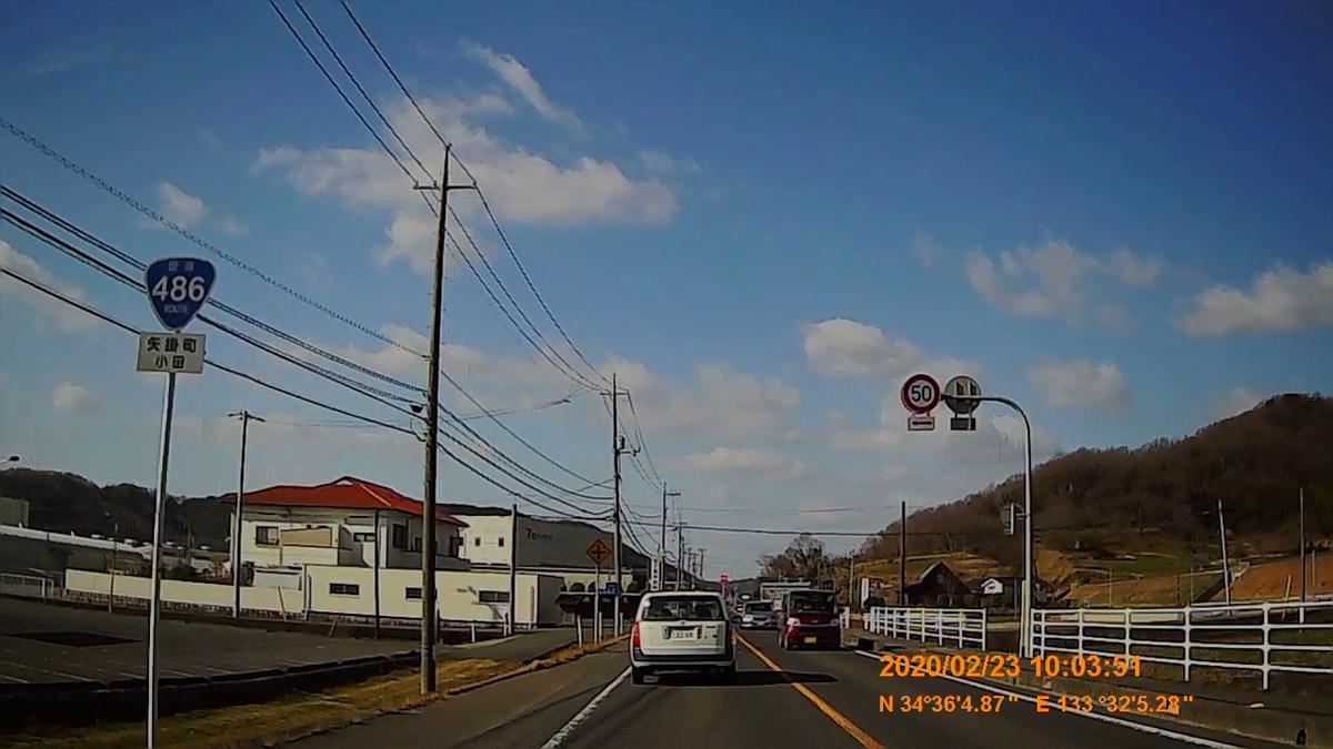 f:id:japan_route:20200419103453j:plain