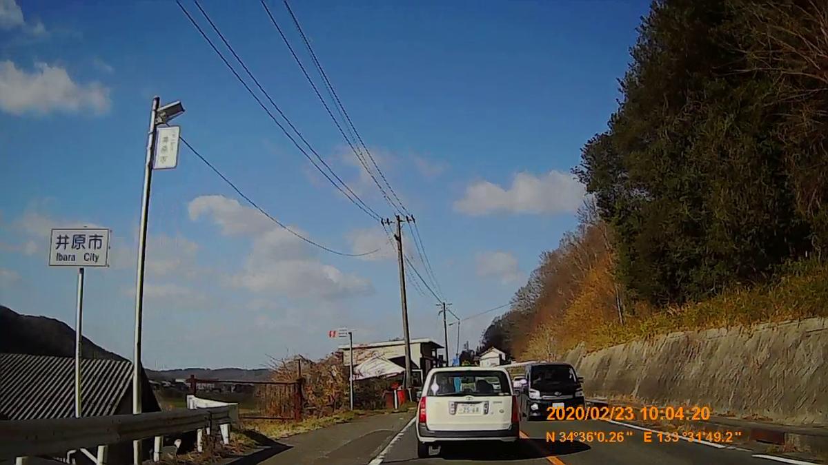 f:id:japan_route:20200419103500j:plain