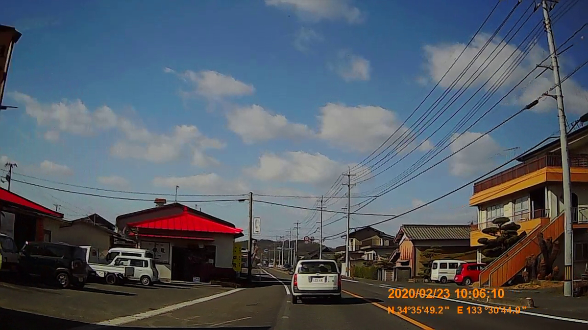 f:id:japan_route:20200419103508j:plain
