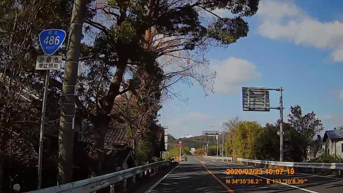 f:id:japan_route:20200419103516j:plain