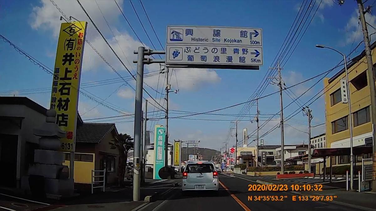 f:id:japan_route:20200419103549j:plain