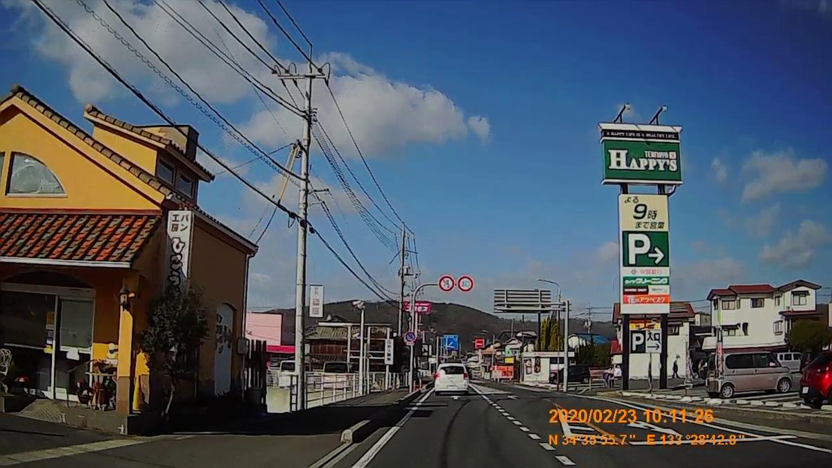 f:id:japan_route:20200419103551j:plain