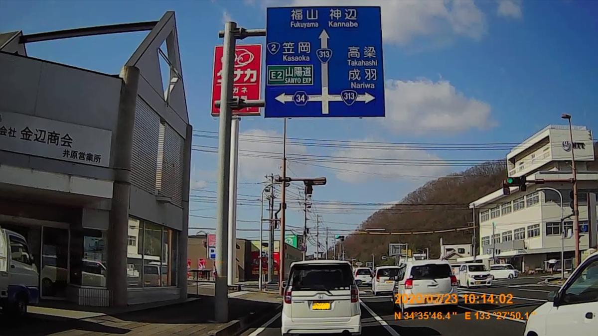 f:id:japan_route:20200419103610j:plain