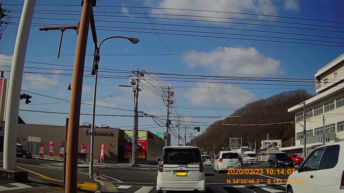 f:id:japan_route:20200419103612j:plain