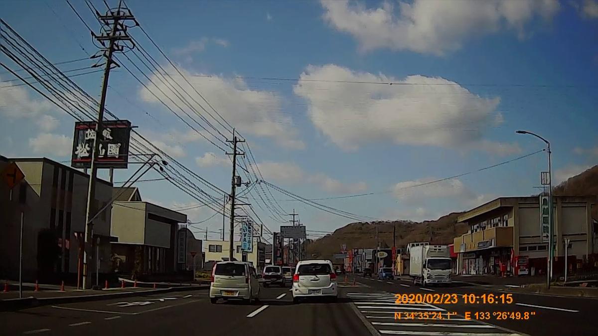 f:id:japan_route:20200419103625j:plain
