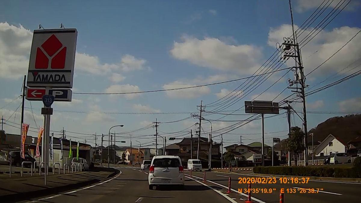 f:id:japan_route:20200419103634j:plain