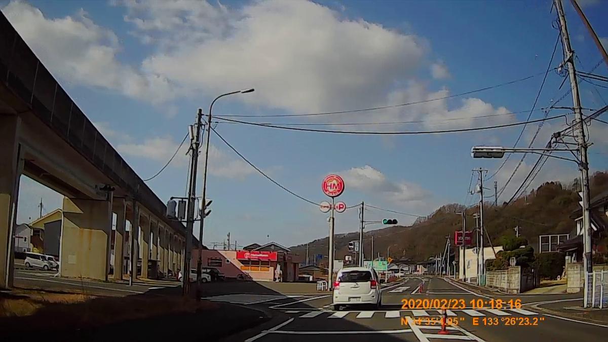 f:id:japan_route:20200419103711j:plain