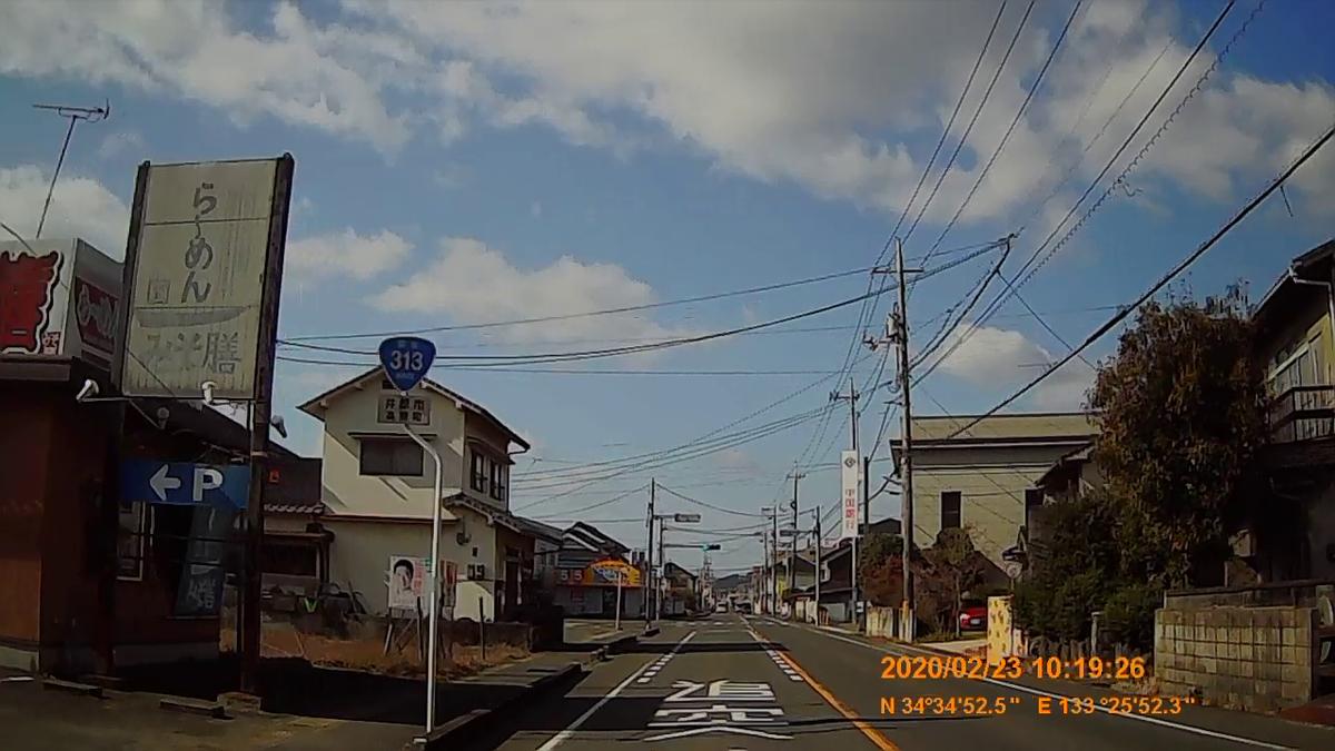 f:id:japan_route:20200419103744j:plain