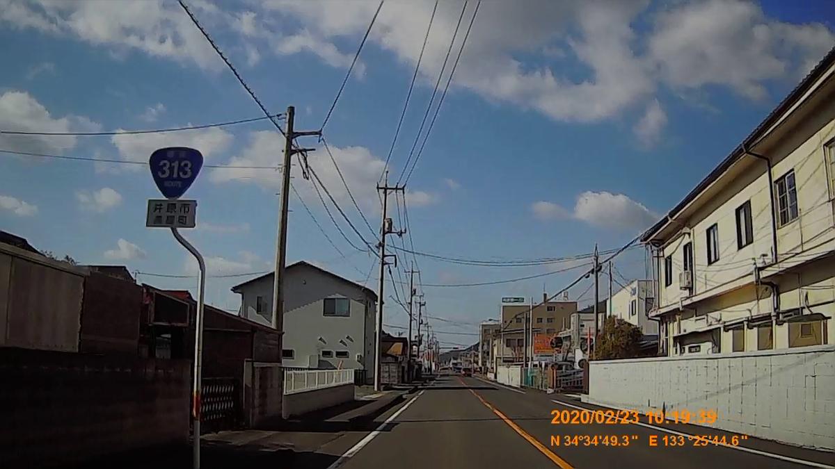 f:id:japan_route:20200419103752j:plain