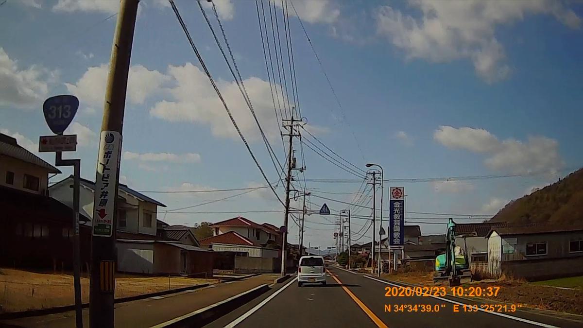 f:id:japan_route:20200419104010j:plain