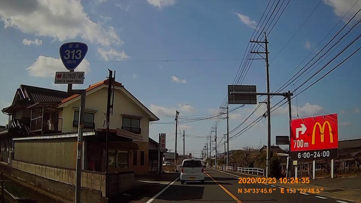 f:id:japan_route:20200419104029j:plain