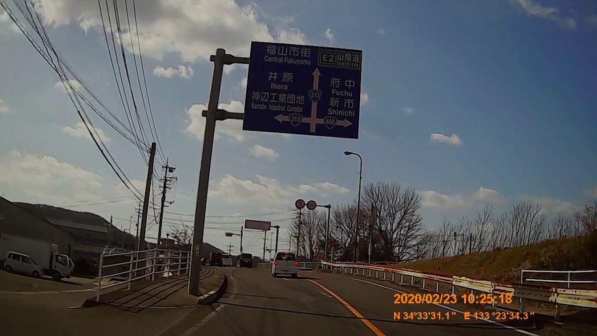 f:id:japan_route:20200419104041j:plain