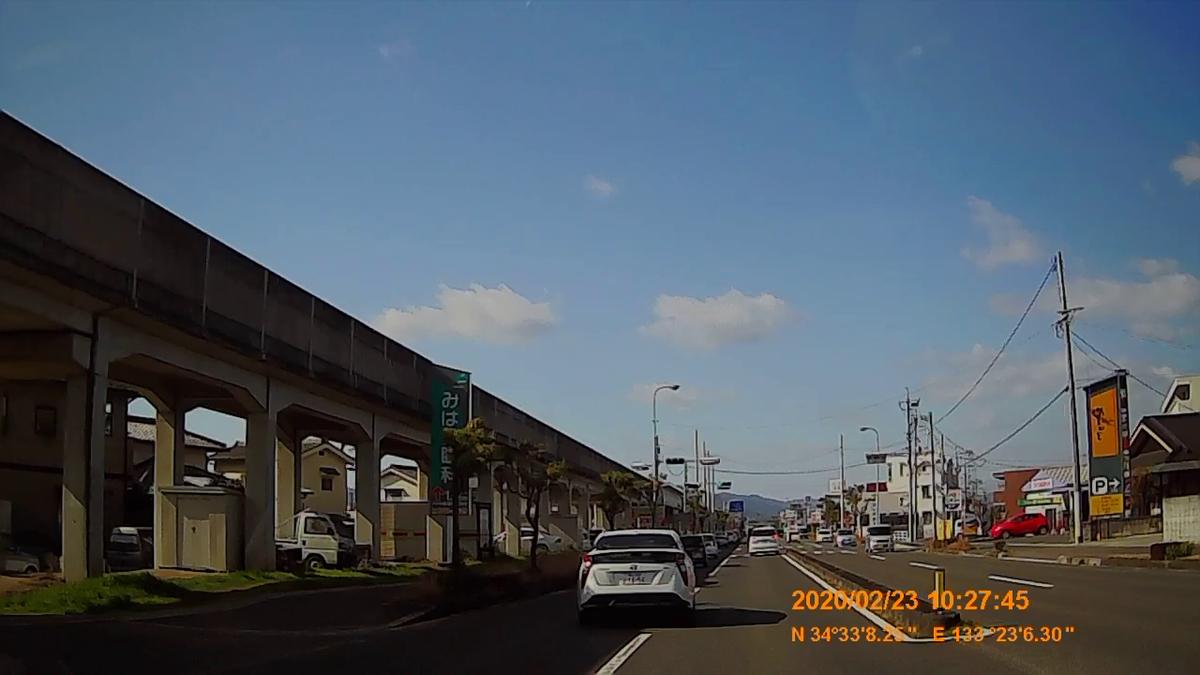 f:id:japan_route:20200419104113j:plain