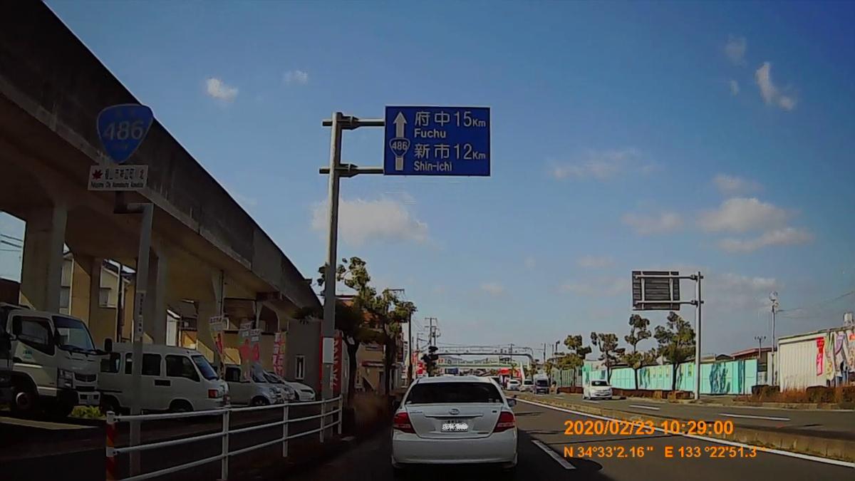 f:id:japan_route:20200419104121j:plain
