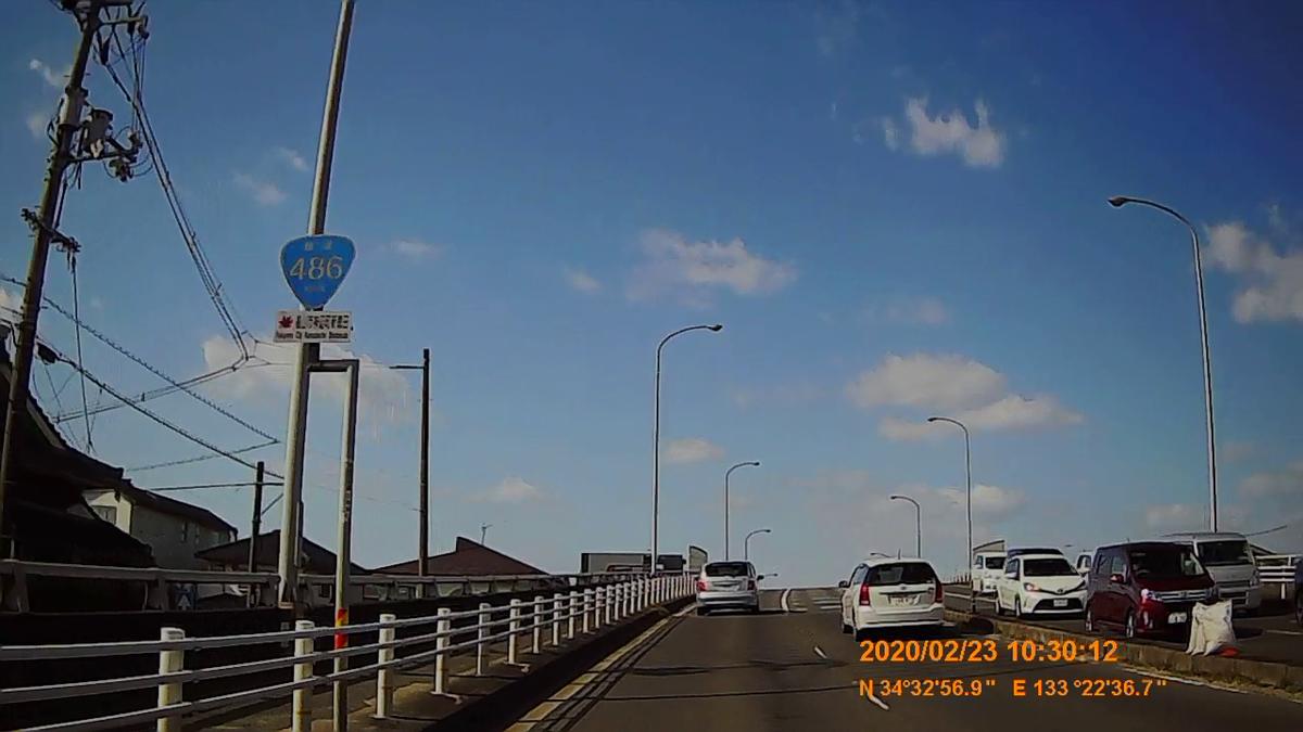 f:id:japan_route:20200419104138j:plain