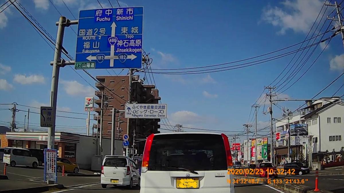 f:id:japan_route:20200419104148j:plain