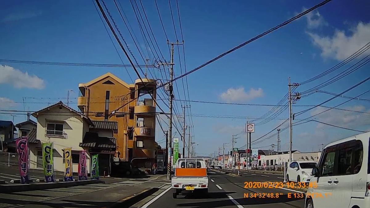 f:id:japan_route:20200419104204j:plain