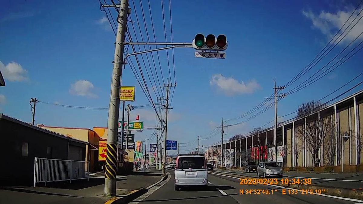 f:id:japan_route:20200419104208j:plain