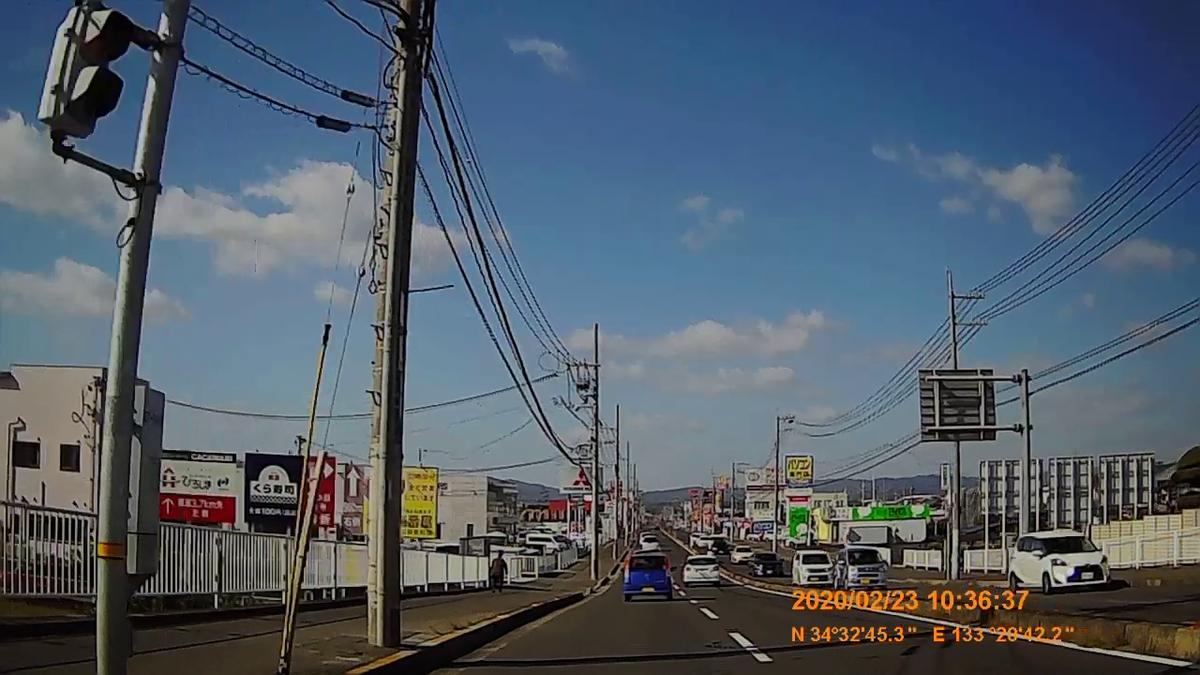 f:id:japan_route:20200419104211j:plain