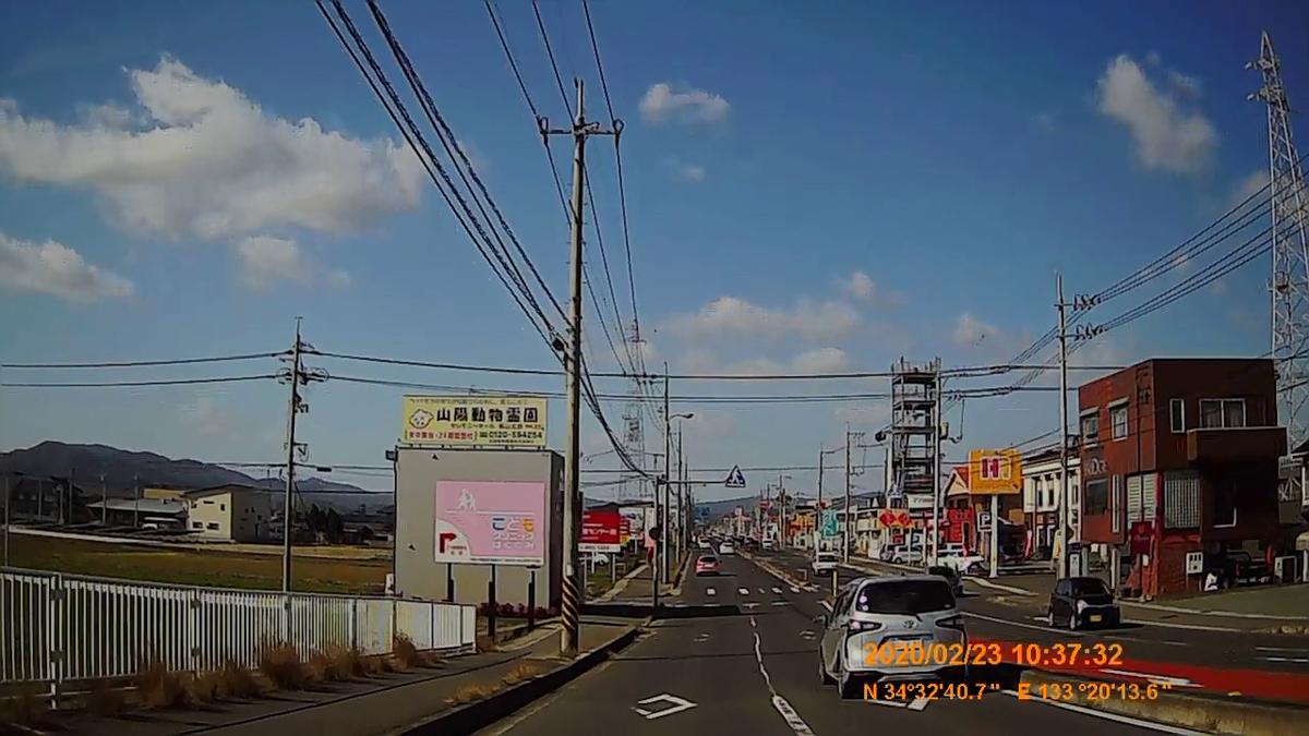 f:id:japan_route:20200419104214j:plain