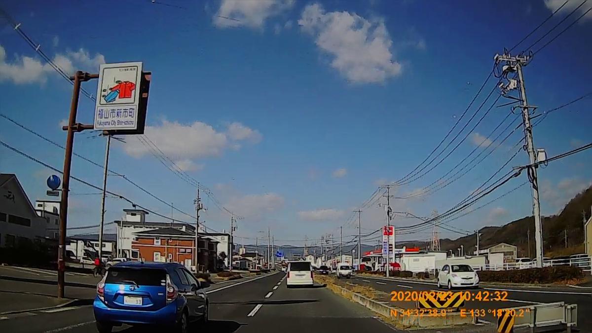 f:id:japan_route:20200419104243j:plain