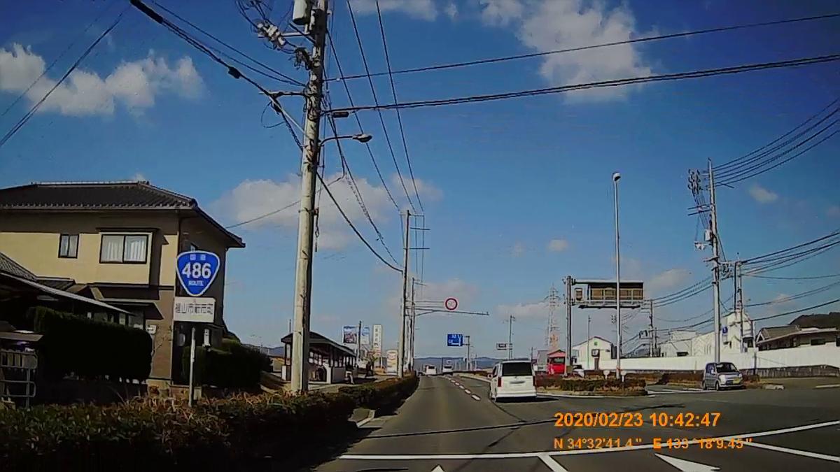 f:id:japan_route:20200419104252j:plain