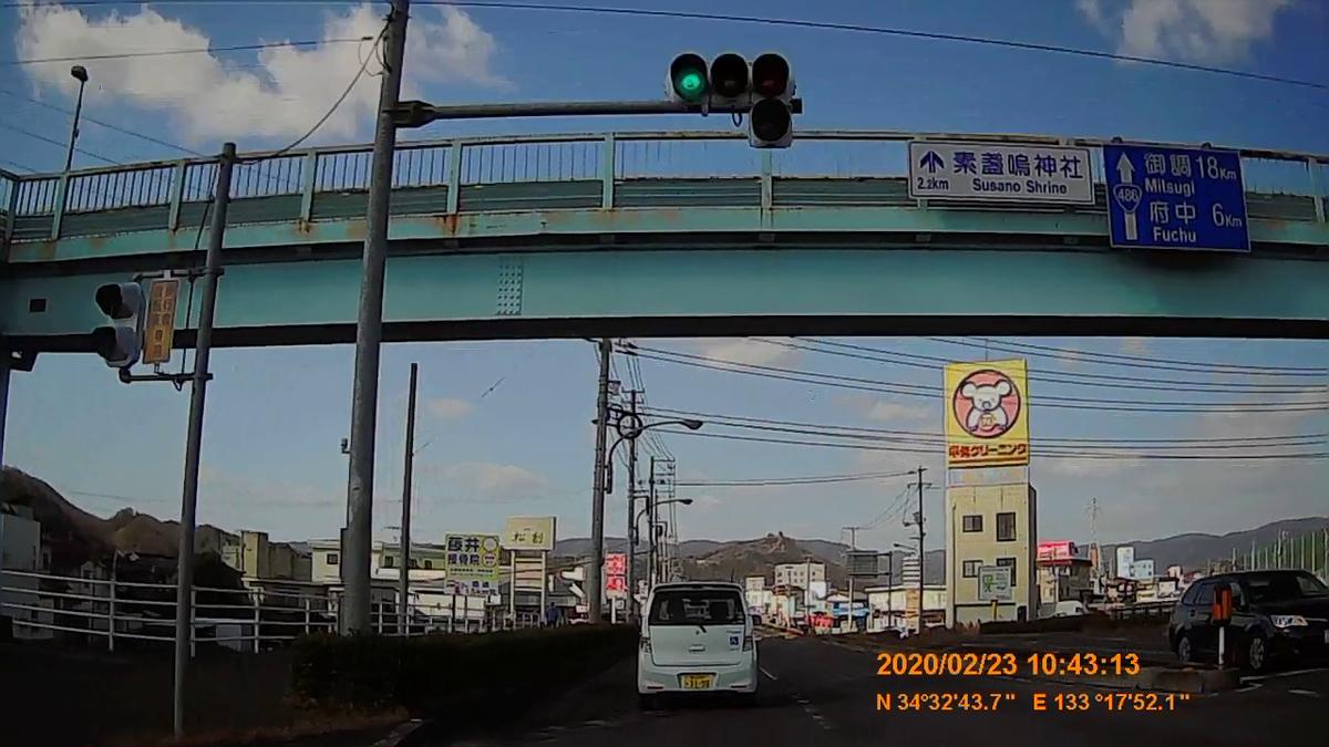 f:id:japan_route:20200419104301j:plain