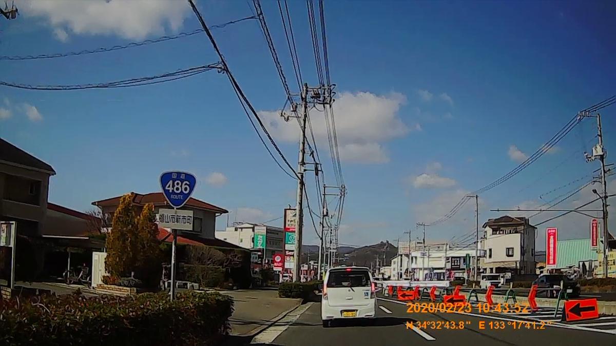 f:id:japan_route:20200419104310j:plain
